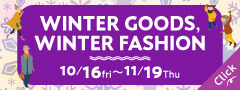 WINTER GOODS FASHION